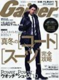 Gainer (ゲイナー) 2010年 01月号 [雑誌]