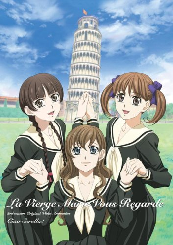 マリア様がみてる OVA 5 チャオソレッラ