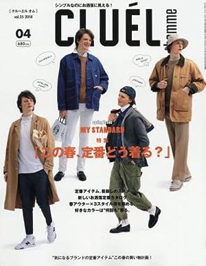 CLUEL homme(25) 2018年 04 月号 [雑誌]