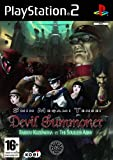 Shin Megami Tensei: Devil Summoner - Raidou Kuzunoha vs the Soulless Army (PS2)