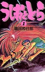 藤田和日郎の人気漫画「うしおととら」テレビアニメ化。15年夏放送