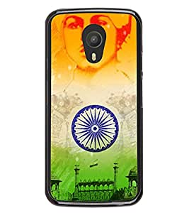 Indian Flag 2D Hard Polycarbonate Designer Back Case Cover for Meizu M1 Note