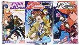 SOUL CATCHER(S) コミック 1-3巻セット (ジャンプコミックス)