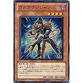 【遊戯王シングルカード】 《ジェネレーション・フォース》 ガガガマジシャン スーパーレア genf-jp001