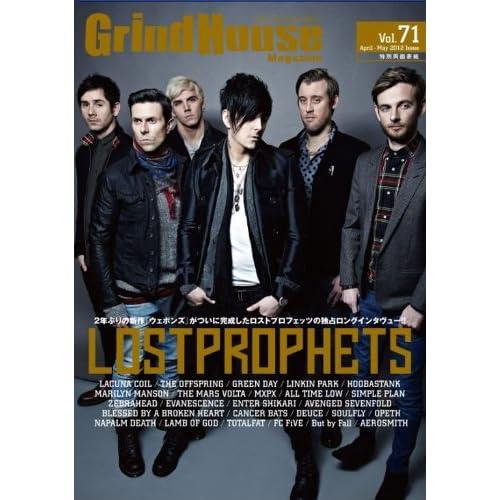GrindHouse magazine/グラインドハウス・マガジンVol.71