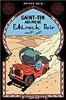 Les aventures de Saint-Tin et son ami Lou, Tome 21 : Saint-Tin aux pis de l'auroch noir par Zola