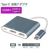 USB C to HDMI変換アダプター MEIYE USB 3.1 Type-C映像変換アダプタ 4K*2K対応 音声出力可能 Apple MacBook (12 inch、2015)、Google ChromeBook Pixel (2015)、Dell XPS 13/ 15 (2015)などに対応 グレー