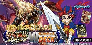 フューチャーカード バディファイト スペシャルシリーズ第1弾 BF-SS01 ゲキ強!! バディレアWデッキ