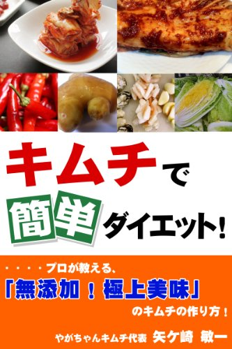 Japanese Food Health