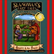 Slangman's Fairy Tales: Korean to English, Level 3 - Beauty and the Beast | [David Burke]