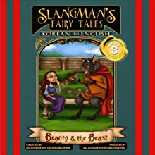 Slangman's Fairy Tales: Korean to English, Level 3 - Beauty and the Beast | Livre audio Auteur(s) : David Burke Narrateur(s) : David Burke
