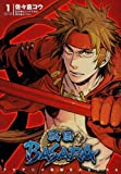 TVアニメ 戦国BASARA (電撃コミックス)