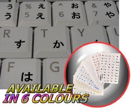 JAPANESE HIRAGANA KEYBOARD STICKERS WITH BLACK LETTERING TRANSPARENT BACKGROUND FOR DESKTOP, LAPTOP AND NOTEBOOK