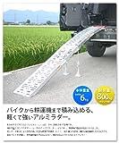 折畳式アルミラダーレール【耐荷重量450kg】【6kg】