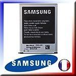 SAMSUNG Batterie d'origine i9300 Gala...