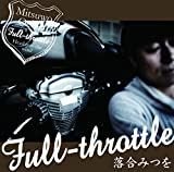 『Full-throttle』