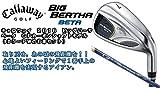 Callaway(キャロウェイ) BIG BERTHA BETA (ビッグバーサベータ) 2016 アイアンセット6本組(I#5-PW) GP for BIG BERTHAシャフト装着モデル (FLEX-R)