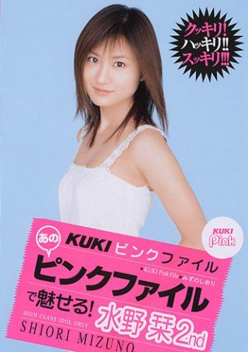 69DV Japanese Jav Idol Shion Mizuno 水野紫苑 Pics 3!