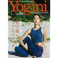Yogini 表紙画像