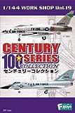 F-Toys 1/144 センチュリーコレクション 10個入Box