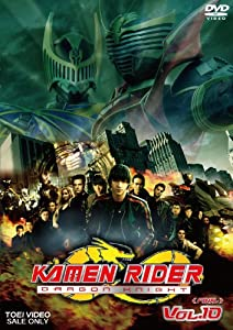 KAMEN RIDER DRAGON KNIGHT VOL.10<FINAL> [DVD]