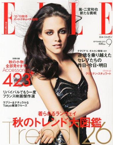 ELLE JAPON (エル・ジャポン) 2012年 09月号 [雑誌] [雑誌] / ハースト婦人画報社 (刊)