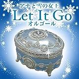 アンチモニー オルゴール 楕円型 宝石箱 ブルー
