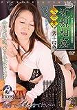 月刊近親相姦大全集 第十四巻 [DVD]