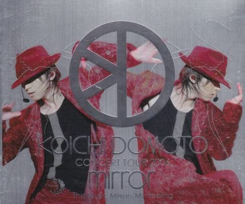 KOICHI DOMOTO CONCERT TOUR 2006 mirror~The Music Mirrors My Feeling~/堂本光一 (完全初回限定版) [DVD]
