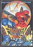 Forgotten Worlds (Mega Drive)
