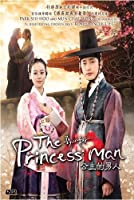 The Princess Man Korean Tv Drama Dvd Ntsc All Region Korean Audio With Good English Subtitle 6 Dvd Boxset