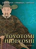 Toyotomi Hideyoshi (Command)
