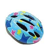 J@G connection(ジャグコネクション) 子供用 自転車用 ヘルメット 超軽量 可愛い オシャレ (1-スター(単品))