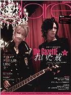 glare(グレア) Vol.10 (シンコー・ミュージックMOOK)()
