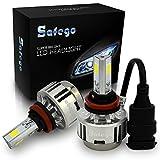Safego H8 H9 H11 LED ヘッドライト フォグランプ ホワイト 72W 6600ルーメン/2本セット CREE製 COB 冷却ファン内蔵モデル 3面発光 高輝度 12V 6000K 自動車 汎用 交換