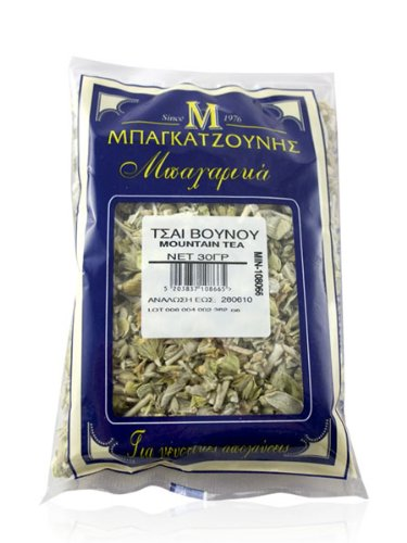 Greek Mountain Tea 30g (1oz)