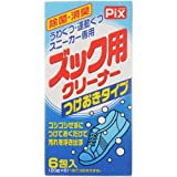 ピクス つけおきズック用クリーナー 20g×6包