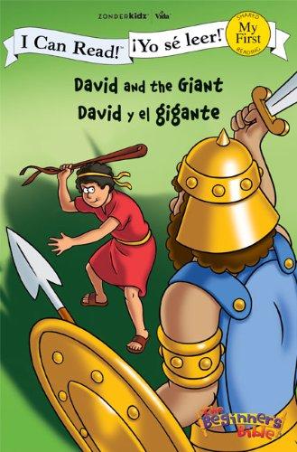 David and the Giant / David y el gigante (I Can Read! / The Beginner's Bible / �Yo s� leer!), Zondervan