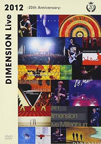 LIVE DVD『DIMENSION Live 2012 〜20th Anniversary〜』