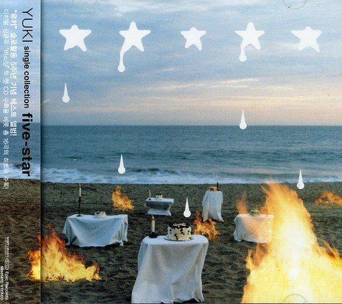 CD : Yuki - Five Star (CD)