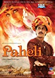 Paheli [DVD] [Import]