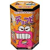 チョコビ パンプキンプリン味 6個入 BOX(食玩)