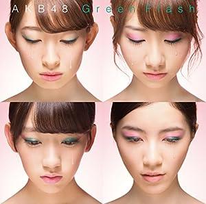 Green Flash type-A【初回限定盤】(多売特典付き)