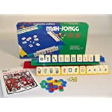 Basic American Mahjong Set