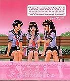 トゥルーラブストーリー / ファミ通書籍編集部 のシリーズ情報を見る