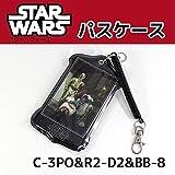 スター・ウォーズ パスケース(C-3PO & R2-D2 & BB-8)