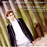 Sudbin Plays Rachmaninov and Medtner  (Concertos By Rachmaninov/ Medtner)
