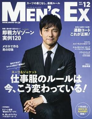 MEN\\\'S EX (メンズ・イーエックス) 2015年 12月号 [雑誌]