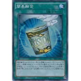 遊戯王カード  TRC1-JP041 簡易融合(スーパーレア)遊戯王アーク・ファイブ [THE RARITY COLLECTION]