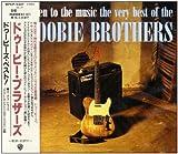 ドゥービーズ・ベスト! [Best of] / ドゥービー・ブラザーズ (CD - 1993)